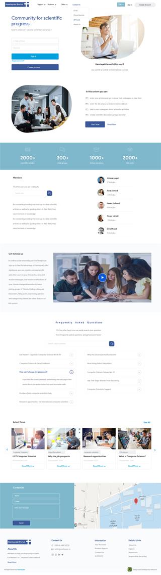 وبسایت شبکه اجتماعی همتایابی